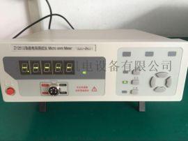 机电设备检测 仪器仪表检测 吸尘器检测