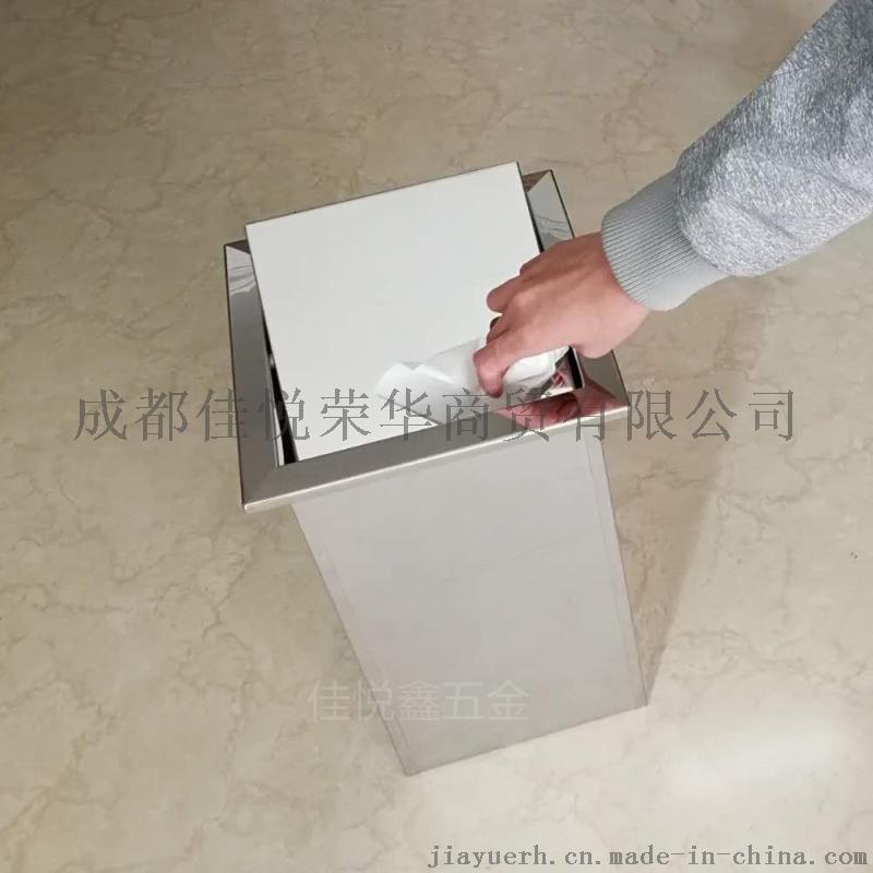 方形台面嵌入式垃圾桶 厨房清洁桶