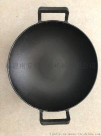 纳米不锈铁锅 搪瓷锅 不锈钢炒锅 钢板锅供应商
