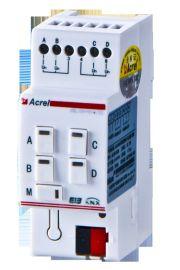 ASL100-DI4/20智能照明干接点输入模块