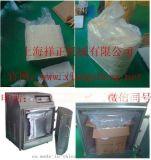 粉末真空包裝機就選祥正上海品牌服務到位