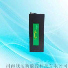 四轮电动车锂电池