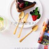 长期供应甜品系列勺子草莓勺