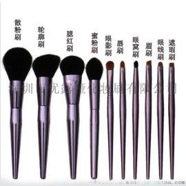 新款10支化妆刷套装初学者美妆工具