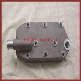 ISLE8.9康明斯配件空压机缸盖C5254292