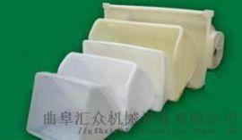 PVC料斗批发 高密度聚乙烯