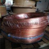 直销优质T2紫铜管 紫铜毛细管 TP2空调紫铜管