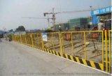昆明基坑护栏 工地围栏