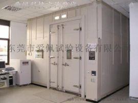 超低温实验室 超低温试验室
