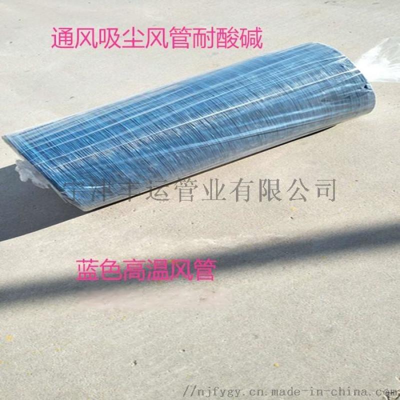 新风系统专用环保管抽烟机排风管