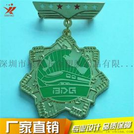 定做运动会**定制金属奖牌挂牌制作儿童奖品纪念奖章
