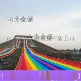 雲出雲隱雨忽臨戶外休閒娛樂項目 彩虹滑道 四季旱滑