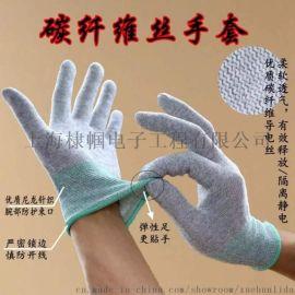 安全舒适手套 防静电手套 品质保证手套