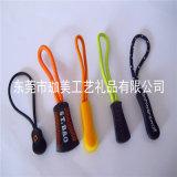 供应软胶拉链头 橡胶拉链头 塑料拉链头 品质保证