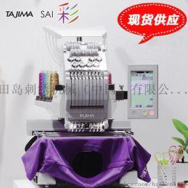 田岛SAI彩——商用型电脑绣花机