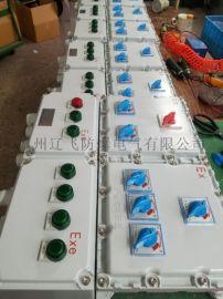 Q235碳钢焊接防爆照明动力箱