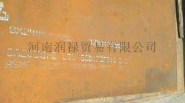 SA203GrE低镍合金钢