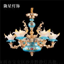 陇星灯饰浪漫韩式家居卧室吊灯蓝色花型玻璃吊灯