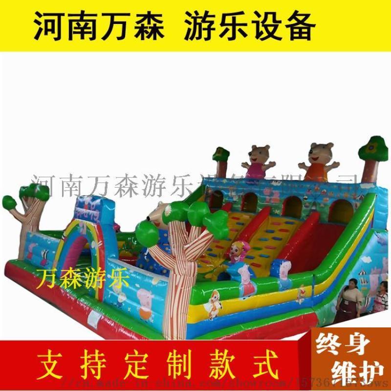 小猪佩奇充气滑梯 充气蹦蹦床 充气城堡 儿童充气乐园 款式多样万森厂家