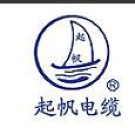 上海起帆供 上海射频同轴电缆采购 上海射频同轴电缆型号