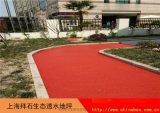 江苏苏州公园|透水地坪价格|彩色混凝土厂家