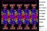 山东单片机ARM解密芯片解密破解电路板抄板复制