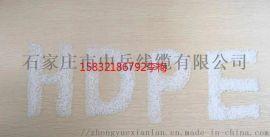 安徽合肥高密度聚乙烯 低压乙烯 HDPE