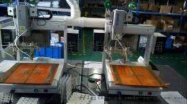 双工位自动焊锡机,全自动焊锡机