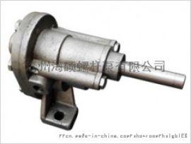 做工精美,实用性强螺杆泵,不锈钢食品泵