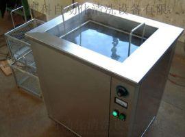 0.4kw喷油嘴超声波清洗机