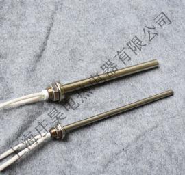 上海庄昊厂家直销单头电热管非标定制