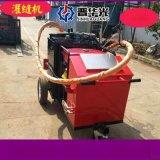 内蒙古鄂尔多斯手推式100L灌缝机小型灌缝机机器效率高