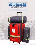 上海辉硕可拉可背卫生应急个人携行装备