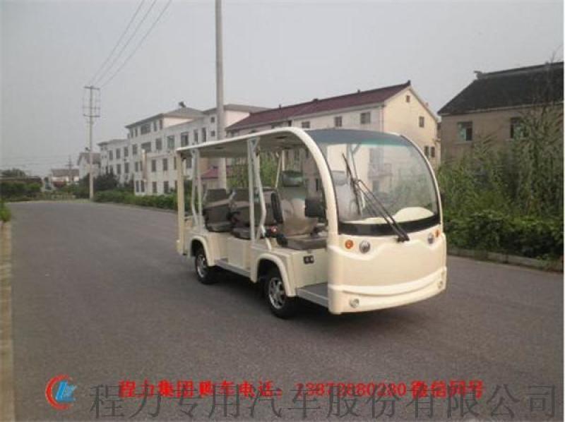 電動觀光遊覽車 電動觀光遊覽車報價