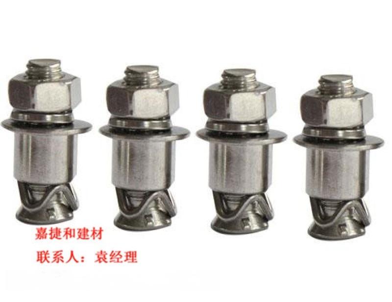 珠海不鏽鋼背栓M8x32 敲擊式背栓螺絲廠家現貨
