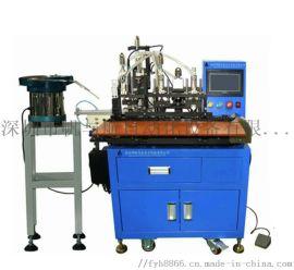深圳东莞惠州USB数据线专用全自动焊锡机