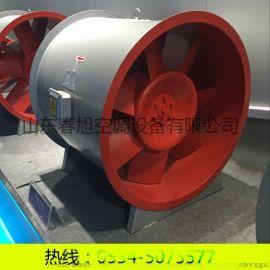 排烟风机 消防高温排烟风机 双速消防排烟风机