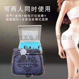 广州月光能量瘦身宝盒生产厂家