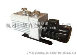 小型直连旋片式真空泵2XZ旋片泵