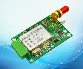 AGV小车无线模块模块RS232串口模块