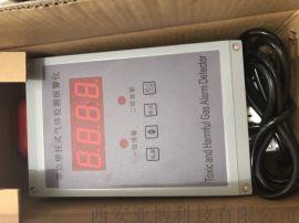 榆林固定式天然气检测报警器139,91912285