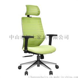 辦公職員網椅,辦公老闆真皮椅,EMS椅