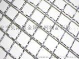 不锈钢轧花网,大丝轧花网, 养殖轧花网
