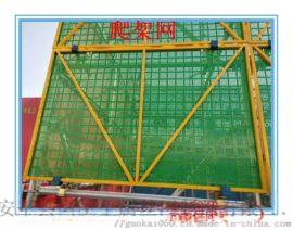 建筑外墙两广喷塑爬架网片    圆孔网片