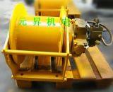 可调速式液压绞车卷扬机及其图片
