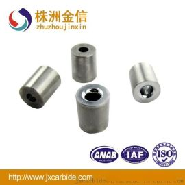 S13-10.2-30钨钢模具拉制10.2钢丝 镶套拉丝模具