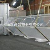 亚克力鱼缸厂家 定做有机玻璃鱼缸水族箱 1.5米透明亚克力鱼缸