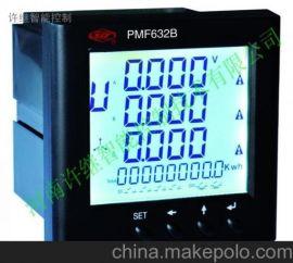 许继PMF632B 三相网络电量测控仪原厂正品