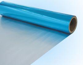 彩色铝膜|PET彩色镀铝膜淋膜|彩色镀铝复合膜|遮阳挡,气泡膜