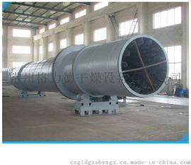 粉状 颗粒状物料干燥 HZG系列回转滚筒干燥机 滚筒干燥机 肥料建材矿产干燥设备